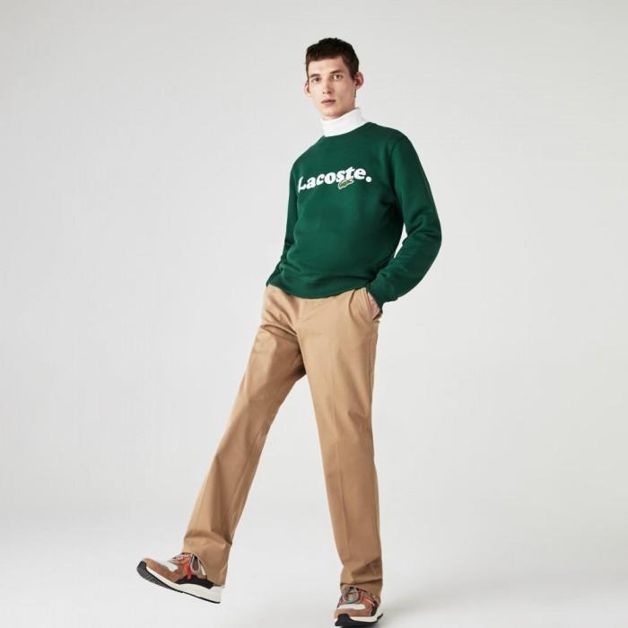 Sweatshirt Lacoste SH2173 132 Vert
